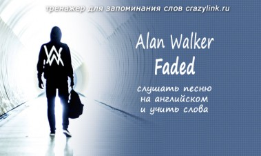 Alan Walker - Faded