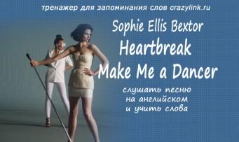 Heartbreak Make Me a Dancer