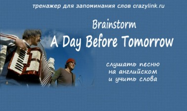 Brainstorm - A Day Before Tomorrow