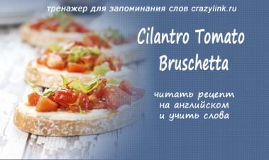 Cilantro Tomato Bruschetta