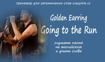 Golden Earring - Going to the Run