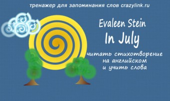 Evaleen Stein. In July
