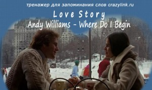 Andy Williams - Where Do I Begin