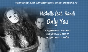 Mishelle feat. Randi - Only You