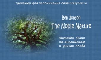 Ben Jonson. The Noble Nature