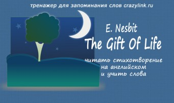 E. Nesbit - The Gift Of Life