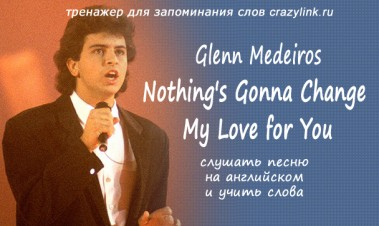 Glenn Medeiros - Nothing is Gonna Change My Love for You
