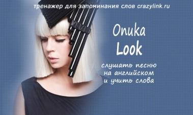 Onuka - Look