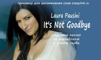Laura Pausini - It is Not Goodbye