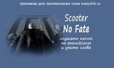 Scooter - No Fate