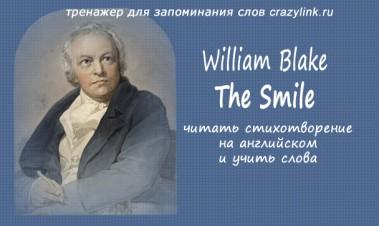 William Blake - The Smile