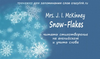 Mrs. J. I. McKinney - Snow-Flakes