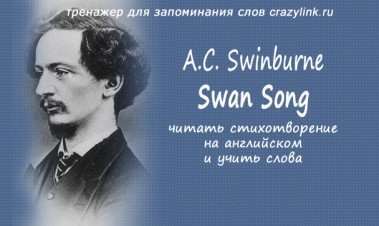 A.C. Swinburne - Swan Song