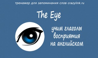 K. Gibran.The Eye