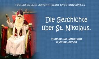 Die Geschichte über St. Nikolaus