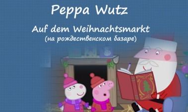 Peppa Wutz. Auf dem Weihnachtsmarkt.