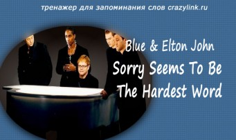 Blue and Elton John