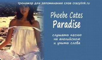 Phoebe Cates - Paradise