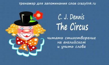C. J. Dennis. The Circus