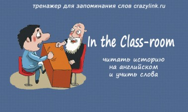 In the class-room