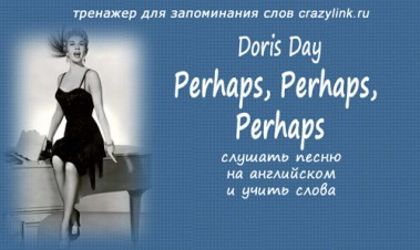 Doris Day - Perhaps, Perhaps, Perhaps
