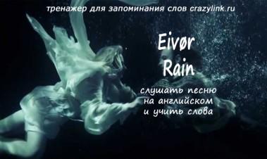 Eivør - Rain