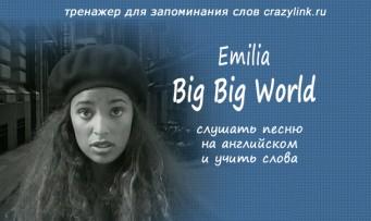 Emilia - Big Big World