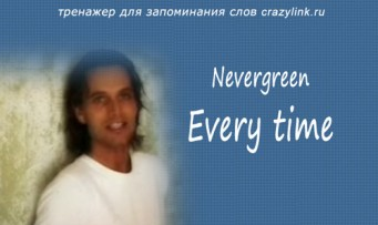 Nevergreen - Every time
