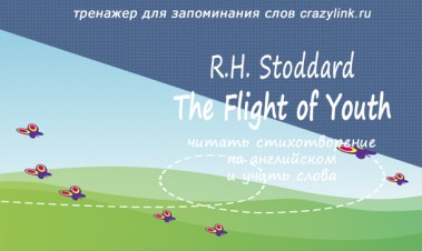 R.H. Stoddard. The Flight of Youth