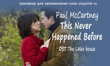 Paul McCartney - This Never Happened Before