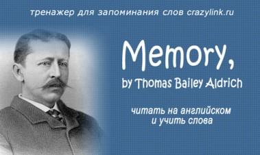 T.B. Aldrich - Memory