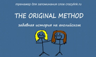 The original method