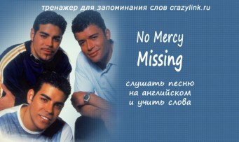 No Mercy - Missing