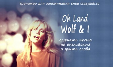 Oh Land - Wolf and I