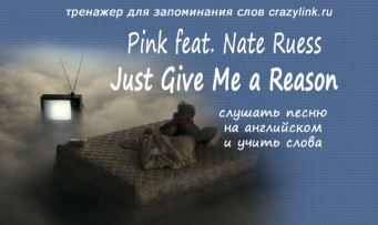 Pink feat. Nate Ruess - Just Give Me a Reason