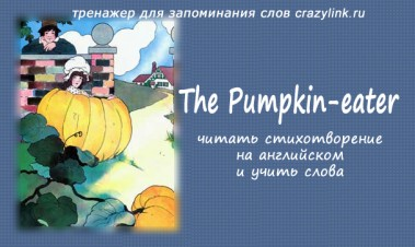 The Pumpkin-eater