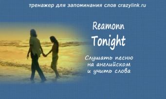 Reamonn - Tonight