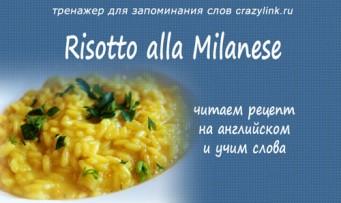 Risotto alla Milanese