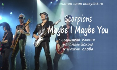 Scorpions - Maybe I Maybe You