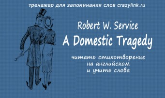 A Domestic Tragedy. R.W. Service