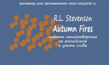 R.L. Stevenson - Autumn Fires