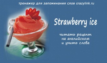 Strawberry ice