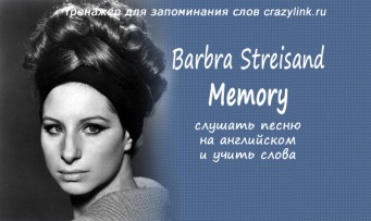 Barbra Streisand - Memory