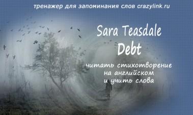 Sara Teasdale - Debt