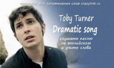 Toby Turner – Dramatic Song