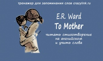 E. R. Ward - To mother